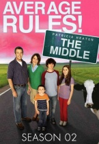 The Middle saison 2